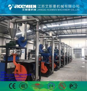 China PVC Milling Machine Plastic Powder Milling Machine Plastic Pulverizer Machine plastic grinder machine grinding machinery wholesale