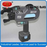 China RTM 21 Rebar Tying Machine  Building Construction Equipment  Automatic Rebar Tier wholesale