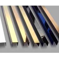 Buy cheap China Stainless Steel U Channel Trim 3000mm Size For Window Handrail Glass from wholesalers