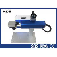 China Higher Accuracy Metal Laser Engraving Machine With 3D Curved Surface Dynamic Focusing on sale