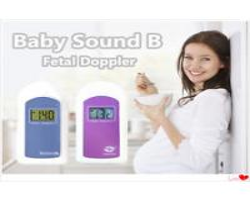 China FDA/CE Baby Sound B Pocket Fetal Doppler Baby Heartbeat Monitor + Free GEL wholesale