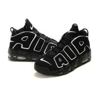 Buy cheap Nike Air More Uptempo shoes cheap wholesale from wholesalers