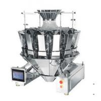 China Computer combination scale Particle packing combination weigher wholesale