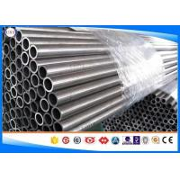Quality Cold drawn seamless steel pipes anealed treatment with black surface STKM13A for sale