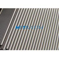 China ASTM B166 Inconel 600 / 601 / 617 nickel alloy bars , Seamless nickel round bar on sale