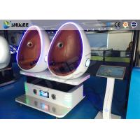 China Funny Games 9D Egg VR Cinema Equipment  With Real Feeling wholesale