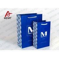 China Promotional Paper Bag Matte Lamination With Bag Side 2 Color Printing wholesale