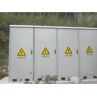 "China DDTE034,Outdoor Telecom Cabinet/Enclosure,With Air Conditioner,19""Rack,For Base Station wholesale"