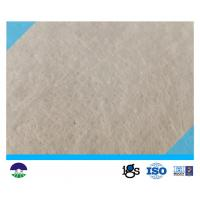 Buy cheap 200GSM PET Needle Punched Filament Non Woven Geotextile Fabric from wholesalers