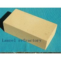 China Insulated Fire Brick Refractory Light Weight For Sulphur recovery wholesale