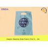 Soft Loop Handle Plastic Die Cut Frosted Plastic Bags heat Seal Reinforced
