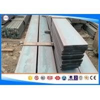 Quality 60Si2Mn Hot Rolled Steel Bar ,Hot Rolled Spring Steel Flat Bar , Thickness 5-80mm , Width :20-600mm for sale
