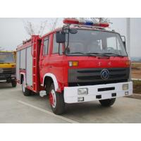 China Dongfeng 153 water foam fire fighting truck for sale 6000L (JDF5150GXFPM60E dual type fire fighting truck) wholesale