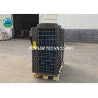 China Reliable Heat Pump Heating Systems / Vibration Ducted Air Source Heat Pump wholesale