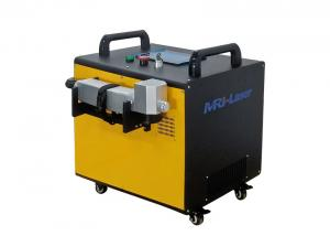 China 5000mm/S 60W Laser Cleaning Machine For Rust Cleaning wholesale