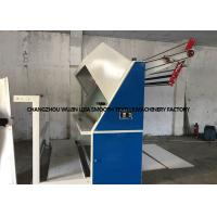 China Elastic Fabric Full Automatic Fabric Inspection Machine 5-54m/Min Speed wholesale