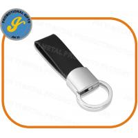 China leather key chain, leather key rings, leather key fobs on sale