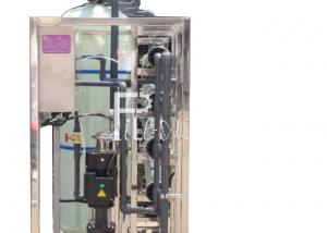 China Drinking Water 2000 LPH RO Plant With UV Sterilizer on sale