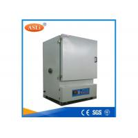China High Temperature Furnace Lab Test Equipment Muffle Furnace on sale