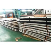 China 0.5 - 3mm 304L stainless steel sheet with 2B BA HL 8K PVC film surface wholesale