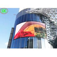 China high definition outdoor p6 full color led outdoor wall for advertising wholesale