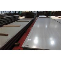 China s32760 Duplex Steel Plate 0.5 - 100mm,Super Duplex Stainless Steel Plate S32750,S32760 wholesale