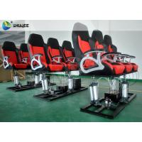 China 7.1 Audio System 5D Imax Movie Theaters With Special Effect System And Motion Chair wholesale