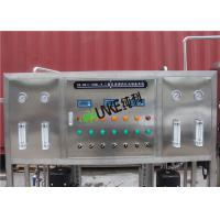 China Environmental Protection Equipment RO Industrial Water Treatment Plant on sale