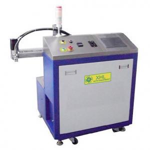 China XHL-103 AB Glue Mixing Machine forhigh flexibility handheld adhesive technology wholesale