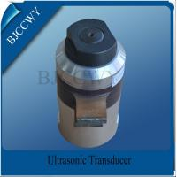China 15 Khz Large Amplitude Multi Frequency Ultrasonic Transducer High Power wholesale