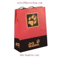 China Jack Wolfskin-custom paper bags-Kairui06 wholesale