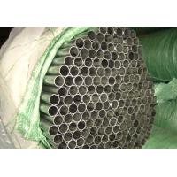 Buy cheap Custom GB/T13793 Standard 6M Anti-rust BS1387 Welded Steel Pipes Coated With from wholesalers
