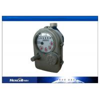 China Intelligent Wireless Remote Water Meter , High Accuracy Water Flow Meter wholesale