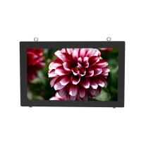 China 2500 Nit Outdoor LCD Digital Signage IP65 Sunlight Touch Screen Wall Mount Wifi 4G wholesale