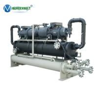 China Energy Saving Higher Performance 300 ton Water Cooled Chiller Industrial Screw Chiller for Biodiesel wholesale