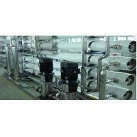 China Reverse Osmosis Drinking Water Treatment Systems wholesale