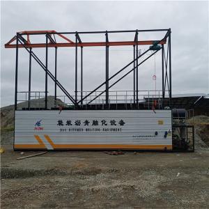 China Continuous Production Container Bitumen Machine For Asphalt Mixing Plant wholesale