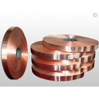 China High - Precision Rolled Copper Foil For Electronics Shielding / Heat Radiation wholesale