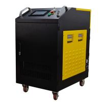 China 20W~1000W Portable Laser Rust Remover Easy Operation For All Industries wholesale