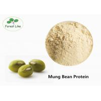 China Lowering Blood Mung Bean Protein 55% Pure Plant Protein Powder Food Grade wholesale