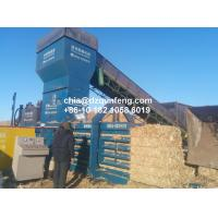 Quality Intelligent sawdust wood shavings press baler machine for sale