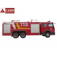 China OEM Dry Powder Fire Fighting Vehicle Howo 6x4 Diesel Engine Long Service Life wholesale