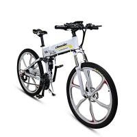 China Mountain Folding Electric Bicycle 26 Inches 250 W Double Shock Absorption on sale