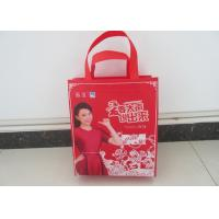 China Maquillage Packaging Non Woven Gift Bags Non Woven Sacks Moisture Proof wholesale