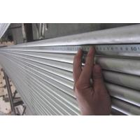 Buy cheap ASTM A789 / ASTM A790 SUPER DUPLEX STEEL S31803, S32205, S32750, S32760, S31254 from wholesalers