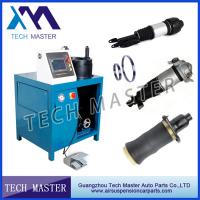China Auto Air Suspension Shock Hydraulic Hose Crimping Machine 0.05mm Accuracy wholesale