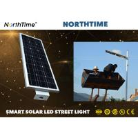 China High Brightness 7 Rainy Day Solar Powered LED Street Lights With 120° Beam Angle For Courtyard wholesale