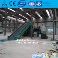 Buy cheap Automatic hydraulic scrap cardboard baling press machine with CE from wholesalers