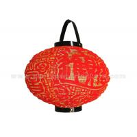 China Sinicism Printing Round Outdoor Nylon Lantern For Party , Home Decortation Customized Colorful wholesale