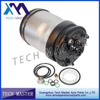 China Air Suspension Springs for Land Rover Discovery 3 Rear Air Spring Air Bellow OEM LR016411 wholesale
